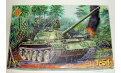1/72 Т-54 (ACE №72140)