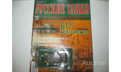 1/72 Танк БТ-7 (Русские танки), журнальная серия Русские танки (GeFabbri) 1:72, scale72, Русские танки (Ge Fabbri)