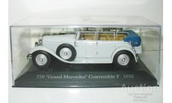 1/43 Mercedes-Benz 770 'Grand Mercedes' Convertible F 1932 (IXO-Altaya), масштабная модель, 1:43, Altaya, Museum Series (музейная серия)