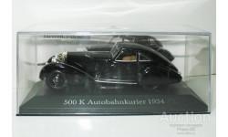 1/43 Mercedes-Benz 500K Autobanhkurier 1934 (IXO-Altaya), масштабная модель, 1:43, Altaya, Museum Series (музейная серия)