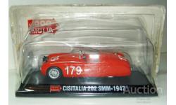 1/43 Cisitalia 202 SMM Spider №179 Mille Miglia 1947 (Starline-Hachette), масштабная модель, scale43