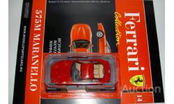 1/43 Ferrari 575M Maranello 2002 (Ferrari Collection №14), масштабная модель, scale43, Ferrari Collection (Ge Fabbri)
