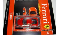 1/43 Ferrari F430 2004 (Ferrari Collection №50), масштабная модель, scale43, Ferrari Collection (Ge Fabbri)