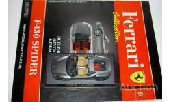 1/43 Ferrari F430 Spider 2005 (Ferrari Collection №9) с недостатками, масштабная модель, 1:43, Ferrari Collection (Ge Fabbri)