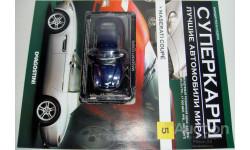 1/43 Maserati Coupe 2002 (Суперкары №5), масштабная модель, scale43, Суперкары. Лучшие автомобили мира, журнал от DeAgostini