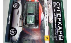 1/43 Aston-Martin DB4 (Суперкары №2), масштабная модель, 1:43, Суперкары. Лучшие автомобили мира, журнал от DeAgostini, Aston Martin