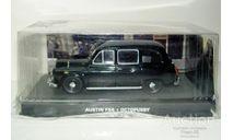 1/43 Austin FX4 (IXO-Eaglemoss) James Bond Collection, масштабная модель, scale43, The James Bond Car Collection (Автомобили Джеймса Бонда)