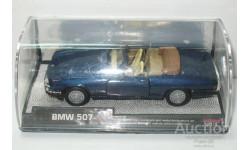 1/43 Jaguar XJS Convertible 1988 (Detail Cars), масштабная модель, 1:43