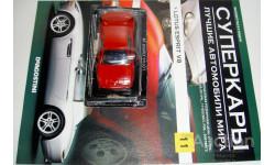 1/43 Lotus Esprit V8 2002 (Суперкары №11), масштабная модель, scale43, Суперкары. Лучшие автомобили мира, журнал от DeAgostini