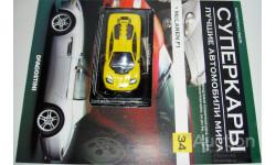 1/43 McLaren F1 (Суперкары №34), масштабная модель, scale43, Суперкары. Лучшие автомобили мира, журнал от DeAgostini