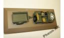 1/43 Jeep Willys MB + прицеп (Atlas), масштабная модель, 1:43