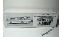 1/43 Коробка от ЛАЗ-699И (Vector Models), запчасти для масштабных моделей, scale43, Vector-Models