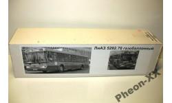 1/43 Коробка от ЛиАЗ-5292.70 (Vector Models), запчасти для масштабных моделей, scale43, Vector-Models