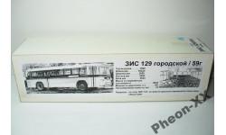 1/43 Коробка от ЗИС-129 городской (Vector Models), запчасти для масштабных моделей, 1:43, Vector-Models