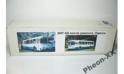 1/43 Коробка от ЗИУ-5Д Одесса (Vector Models), запчасти для масштабных моделей, scale43, Vector-Models
