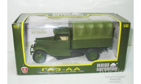 1/43 ГАЗ-АА хаки (Наш Автопром), масштабная модель, scale43