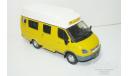 1/43 ГАЗ-322131 Маршрутное такси (Автомобиль на службе №51), масштабная модель, scale43, Автомобиль на службе, журнал от Deagostini