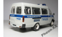 1/43  ГАЗ-32213 Газель Милиция-ГИБДД Росавтодор (Агат), масштабная модель, scale43, Агат/Моссар/Тантал