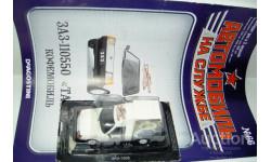 1/43 ЗАЗ-110557-51 Таврия кофемобиль (Автомобиль на службе №66), масштабная модель, scale43, Автомобиль на службе, журнал от Deagostini