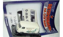 1/43 УАЗ-450 фургон Ткани (Автомобиль на службе №17), масштабная модель, scale43, Автомобиль на службе, журнал от Deagostini