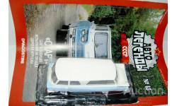 1/43 Микроавтобус Старт (Автолегенды СССР №65), масштабная модель, scale43, Автолегенды СССР журнал от DeAgostini