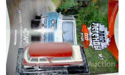 1/43 Микроавтобус Старт (Автолегенды СССР Лучшее №7), масштабная модель, scale43, Автолегенды СССР лучшее журнал от Deagostini