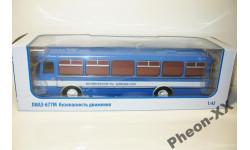 1/43 ЛиАЗ-677М Безопасность движения (Сов.Автобус), масштабная модель, 1:43, Советский Автобус