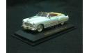 Caddilac Coupe de Ville 1949 г. белый, масштабная модель, 1:43, 1/43, Yat Ming, Cadillac