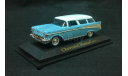 Chevrolet Nomad 1957 г. голубой с белым, масштабная модель, 1:43, 1/43, Yat Ming