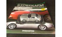 Mercedes SLS AMG, масштабная модель, Суперкары. Лучшие автомобили мира, журнал от DeAgostini, scale43, Mercedes-Benz