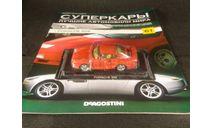 Porsche 959, масштабная модель, Суперкары. Лучшие автомобили мира, журнал от DeAgostini, scale43