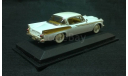 Studebaker Golden Hawk 1958 г. белый с золотым, масштабная модель, 1:43, 1/43, Yat Ming