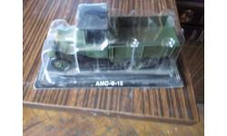 АМО Ф15