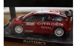 1/18 Citroen C4 WRC 2007 Autoart (Night Race version), редкая масштабная модель, 1:18, Citroën
