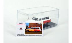 ICV171 ГАЗ 22В - В/О «Трактороэкспорт» (передвижной учебный класс), масштабная модель, 1:43, 1/43