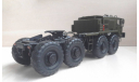 МАЗ-537, масштабная модель, AVD Models, 1:43, 1/43