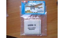 Самолет 1/72 Луч /frog Bleriot XI, сборные модели авиации, 1:72