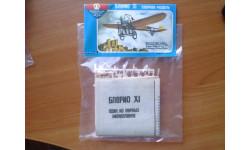 Самолет 1/72 Луч /frog Bleriot XI
