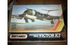 Самолет 1/72 Matchbox H.P. Victor