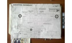Самолет 1/72 'Sanger' Bristol Bombay MK.1