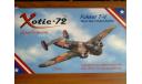 Самолет 1/72 Xotic72 Fokker T-V World War II, сборные модели авиации, 1:72