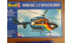Вертолет 1/72 Revell MBB BK-117 Space Ship, сборные модели авиации, 1:72, Italeri