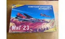 Самолет 1/72 Звезда 7218 Миг-23 млд, сборные модели авиации, 1:72