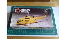 Вертолет 1/72 Airfix Westland Sea King HAR.3/Mk 4, сборные модели авиации, 1:72