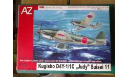 Самолет 1/72 AZ Model D4Y1/D4Y1-C Judy