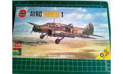 Самолет 1/72 Avro Anson Mk. I, сборные модели авиации, 1:72, Airfix, Bristol