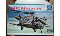 Вертолет MH-60K Night-Hawk (Italeri 190), сборные модели авиации, 1:72, 1/72