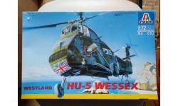 Вертолет HU-5 Westland Wessex, сборные модели авиации, Italeri, 1:72, 1/72