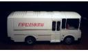 ПАЗ-37981, масштабная модель, Конверсии мастеров-одиночек, 1:43, 1/43