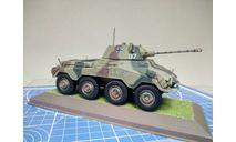 Sd.Kfz. 234/2 Puma, журнальная серия масштабных моделей, Atlas, scale43